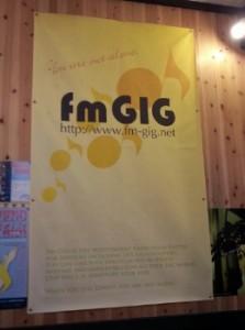 FMGIG02